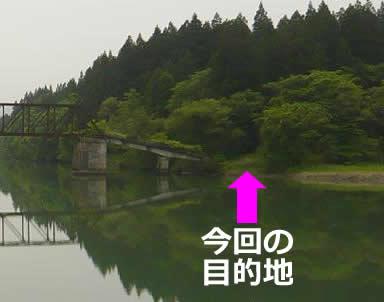 橋梁レポート 西会津町の旧柴崎...