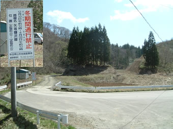 秋田県一般県道200号 矢坂糠沢線 前編