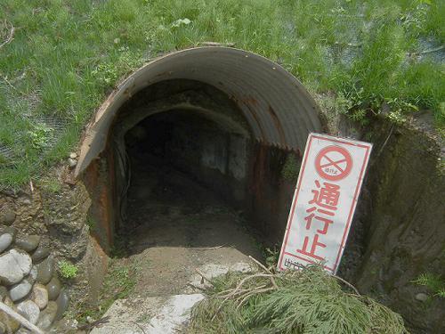 隧道レポート 旧山古志村の東隧...