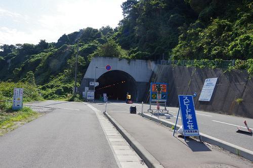山さ行がねが】道路レポート 生鼻崎の自転車道