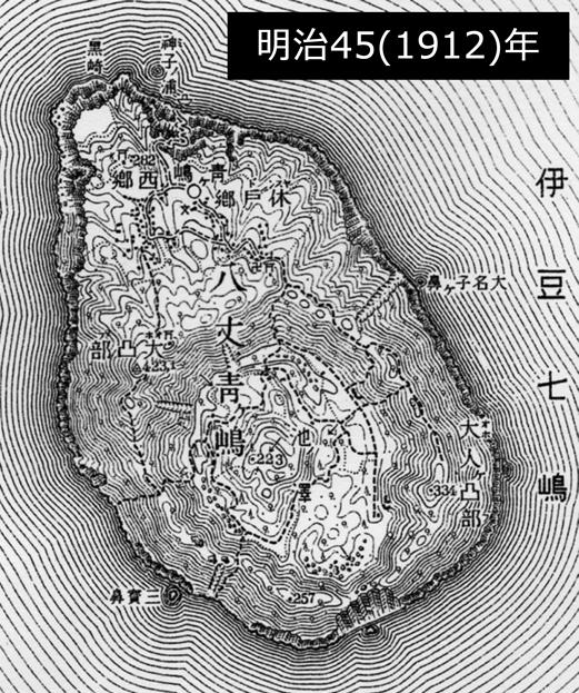道路レポート 東京都道236号青ヶ島循環線 青宝トンネル旧道 解説編